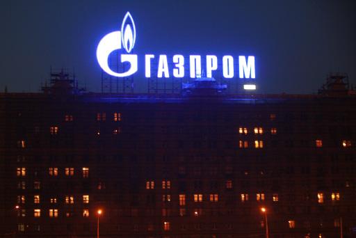 gazprom-building